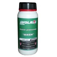 Препарат за защита на спортни и функционални дрехи VOLA